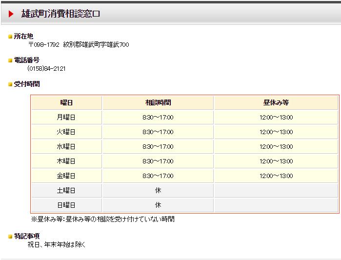 %e3%82%ad%e3%83%a3%e3%83%97%e3%83%81%e3%83%a326
