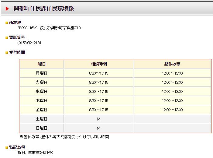 %e3%82%ad%e3%83%a3%e3%83%97%e3%83%81%e3%83%a325