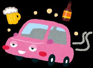 car_drinking