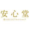 デリカ食品(タラバガニ缶詰)|厳選食品 安心堂