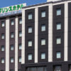【公式サイト】紋別プリンスホテル