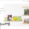 ソーゴー印刷|北海道・十勝・帯広の印刷・出版・ホームページ制作
