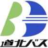 道北バス株式会社