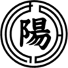 旭陽電機株式会社